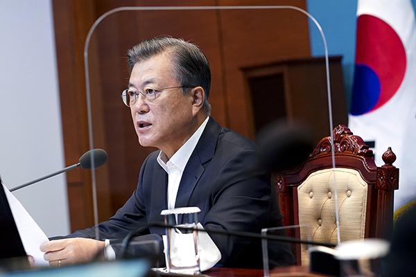 문재인 대통령이 6일 오전 청와대에서 국무회의를 주재하고 있다. (사진=청와대)