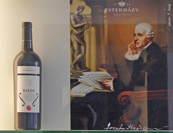 하이든을 기념하는 '하이든 와인'.