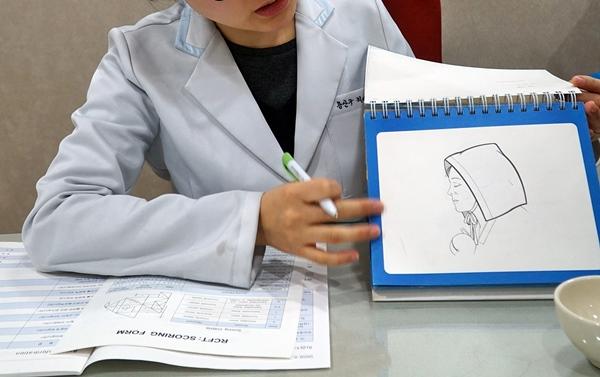 치매안심센터에서 받는 치매검진.