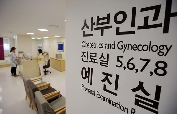정부가 낙태죄는 유지하되, 임신 초기인 14주까지 낙태를 허용하는 내용의 법 개정안을 입법예고했다. (저작권자(c) 연합뉴스, 무단 전재-재배포 금지)