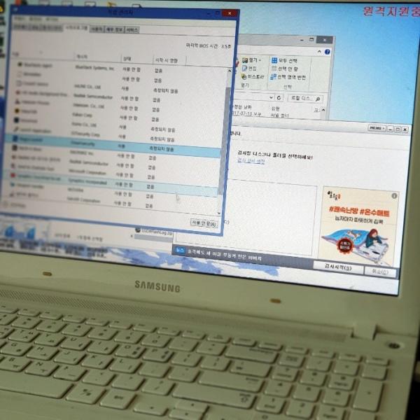 원격으로 PC점검을 받을 수 있는 내PC돌보미 서비스.