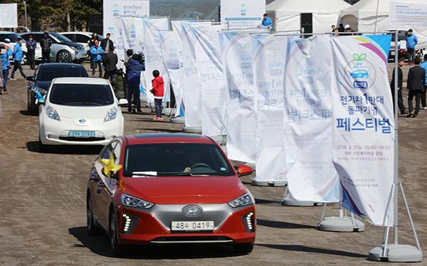 제주에서 전기차들이 퍼레이드를 하고 있다.(사진=저작권자(c) 연합뉴스, 무단 전재-재배포 금지)