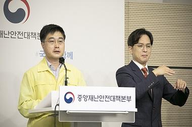 정부, 한글날 불법집회 엄정 대응…강제해산·손해배상 청구