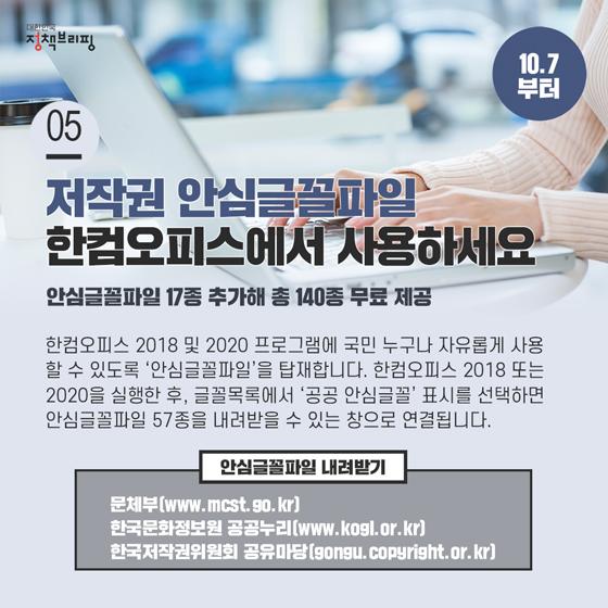 [주간정책노트] 청년특별구직지원금 2차 신청이 개시되었습니다