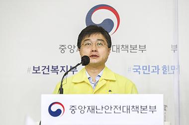사회복지시설 운영 재개…시기·서비스 방식 등 지자체 결정