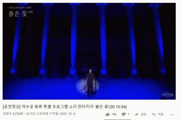 유튜브로 즐길 수 있는 경회루 판타지-궁중연화.