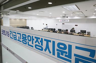 특고·프리랜서 150만원 '2차 긴급고용안정지원금' 신청