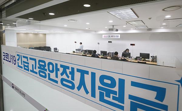 지난 9월 24일 서울 중구 고용복지플러스센터에 마련된 긴급고용안정지원금 상담 창구에서 시민들이 상담을 받고 있다. (사진=저작권자(c) 연합뉴스, 무단 전재-재배포 금지)