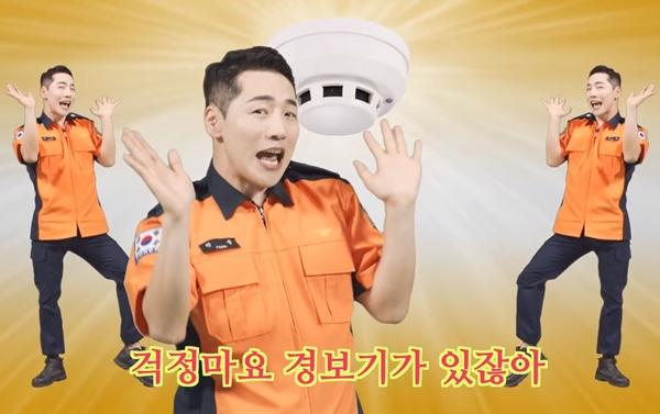 소방청이 만든 화재경보기 설치쏭(출처=소방청 유튜브)