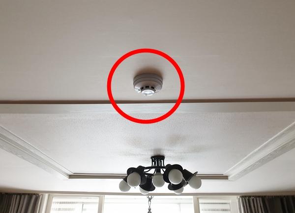 화재경보기가 오래되면 오작동을 일으킨다. 그래서 우리집 화재경보기를 모두 교체했다.