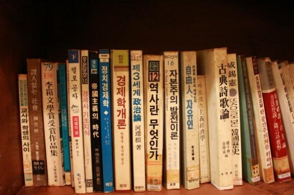 협동서점의 책.