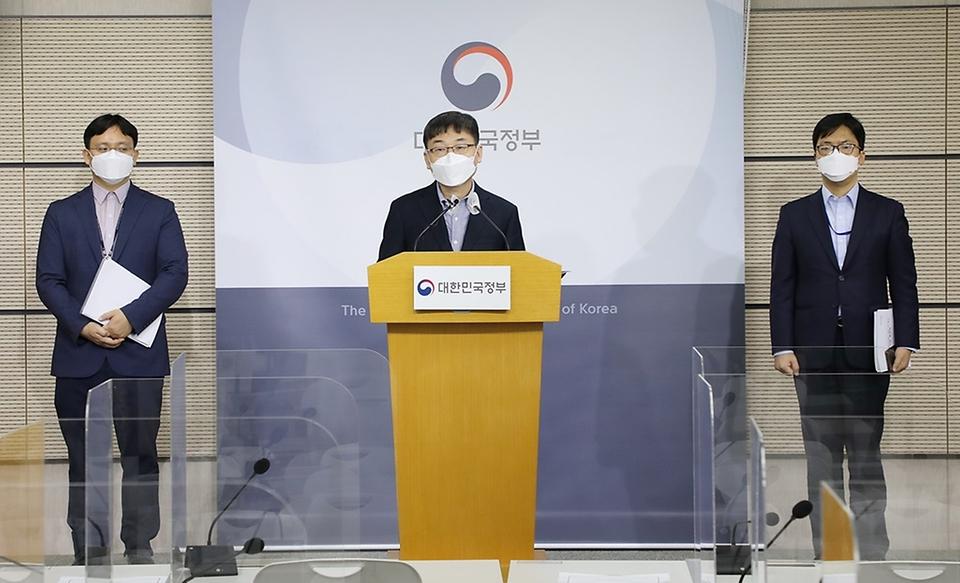 한국, 'OECD 디지털정부평가' 종합 1위