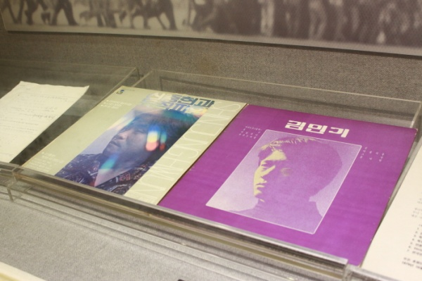 유신정권 당시 금지앨범이었던 가수 김민기와 신중현의 노래.