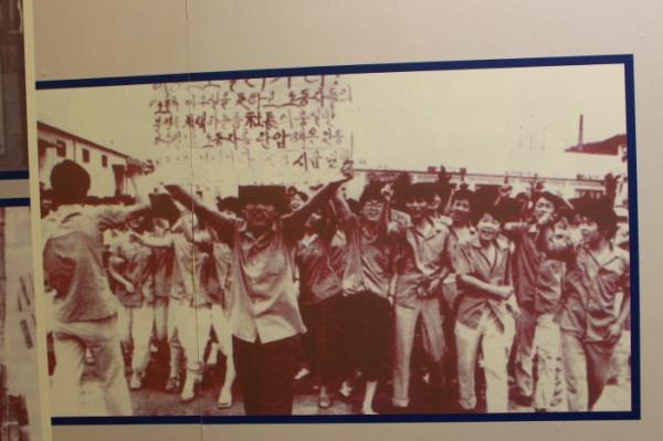 부마민주항쟁 당시 사진.