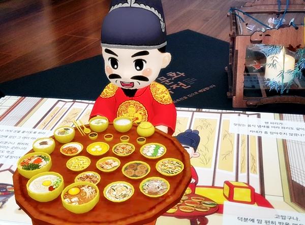 궁중문화축전 키트는 궁궐에서 전해준 아기자기한 선물세트 같았다. AR책으로 만난 임금.