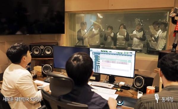 2020 인구주택총조사 캠페인송 전국 각 지역 뮤지션이 노래한다. <출처=통계청 유튜브>