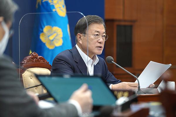 문재인 대통령이 20일 오전 청와대에서 국무회의를 주재하고 있다. (사진=청와대)