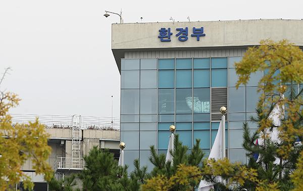 한국-유럽연합, 국제사회 '그린뉴딜 공조' 강화한다