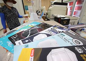 식약처, 23일부터 의약외품 마스크 수출 전면 허용
