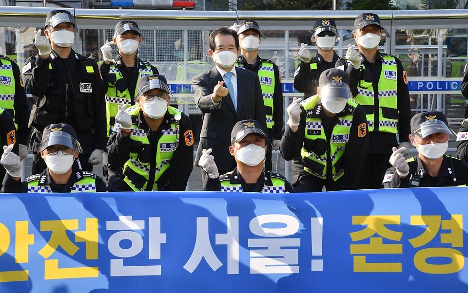 오늘은 경찰의 날!