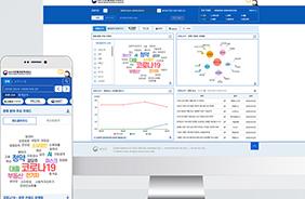 '주간 뉴스 키워드가 한눈에'…통계청, 통계 자동 검색 서비스