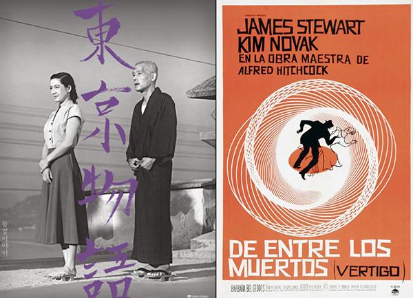 오즈 야스지로의 <동경 이야기>와 알프레드 히치콕의 <현기증> 포스터. (출처=KMDb 한국영화데이터베이스 http://www.kmdb.or.kr)