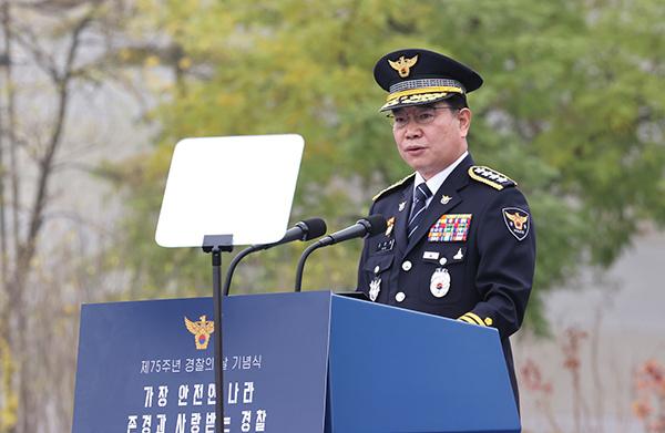 경찰서장 심사제·총경 이상 순환 인사…경찰 '반부패 종합 대책'