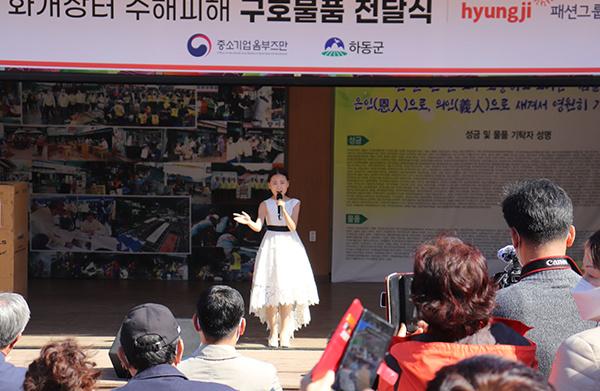 중기 옴부즈만-트롯신동 김다현 '온택트 화개장터' 참여