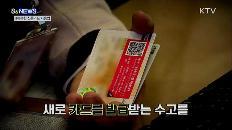 똑똑한 신용카드 사용법···전월 이용실적 제외 거래는? [S&News]