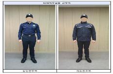 양심적 병역거부자들 26일부터 교도소서 첫 대체복무