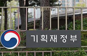 정부, 아시아 지역 코로나19 대응에 2억달러 신규 지원