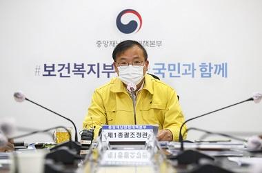 """중대본 """"코로나19 안정화 평가 어려워…핼러윈 확산 우려"""""""