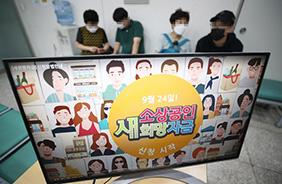소상공인 '새희망자금' 26일부터 현장방문 신청도 가능