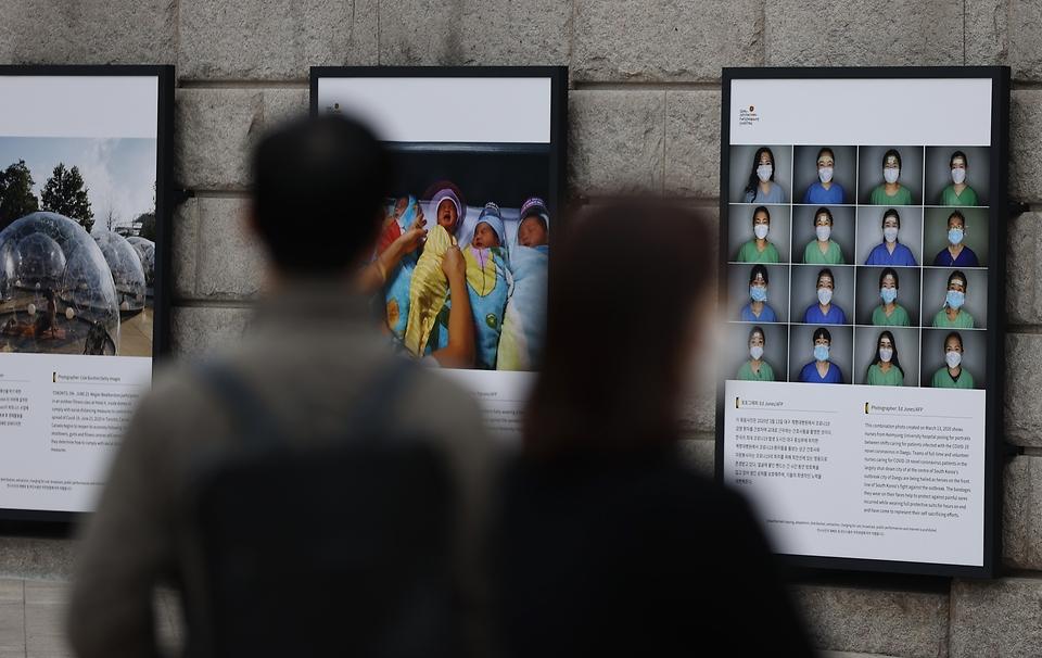 2020 서울, 다시 품은 희망