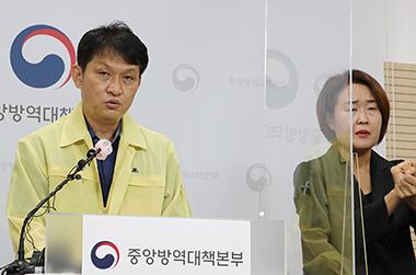 """""""수도권 중심 환자 발생 이어져…서울·경기·인천, 전체 68.5%"""""""