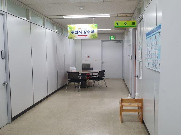 내가 참가한 공공일자리 근무처인 수원시 징수과. 사업장폐업여부를 확인하는 업무를 진행하고 있다.
