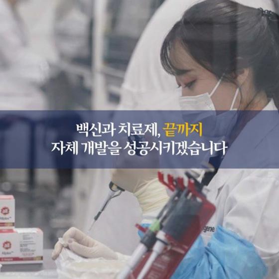 위기에 강한 나라 대한민국, 희망을 만들어냈습니다