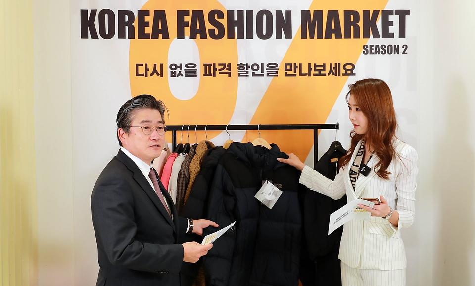 코리아패션마켓 시즌2 개막