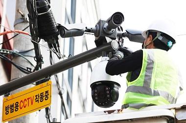 정부, 조두순 24시간 밀착감독…거주지에 CCTV 증설
