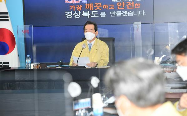 """정 총리 """"핼러윈데이 모임 자제해야…방역에 역량집중"""""""