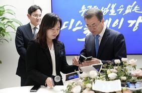 한국이 차세대 디스플레이 기술 국제표준화 선도한다
