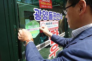 식사문화 개선과제 실천 안심식당, 총 1만 6000여 개소 지정
