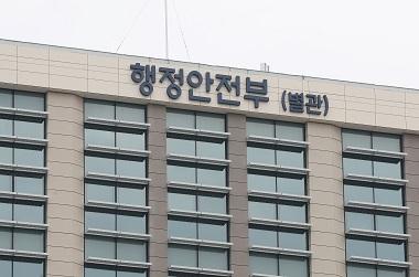 한국·영국 등 디지털정부 선도 10개국, '포스트 코로나' 논의