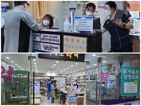 감염병에 가장 취약한 의료기관인 병원, 약국은 종사자.방문자 모두 마스크를 착용해야 한다.
