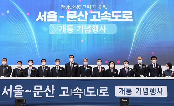 6일 고양휴게소 열린 '서울-문산 고속도로 개통식'에서 참석자들이 기념촬영을 하고 있다.(사진=국토교통부)