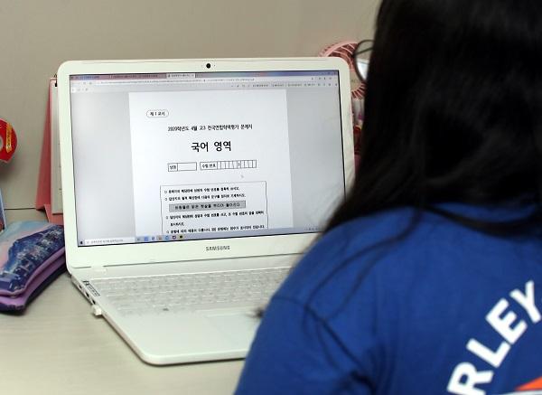 얼굴 인식·행동 분석 등으로 온라인 시험 커닝 막는다