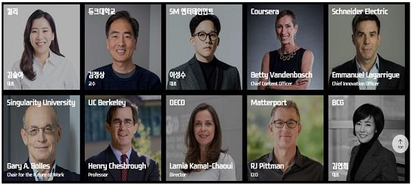 '컴업 2020' 주요 연사.
