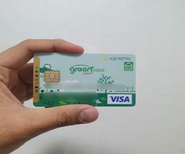 에코머니를 적립받을 수 있는 그린카드. 나의 유일한 체크카드다.