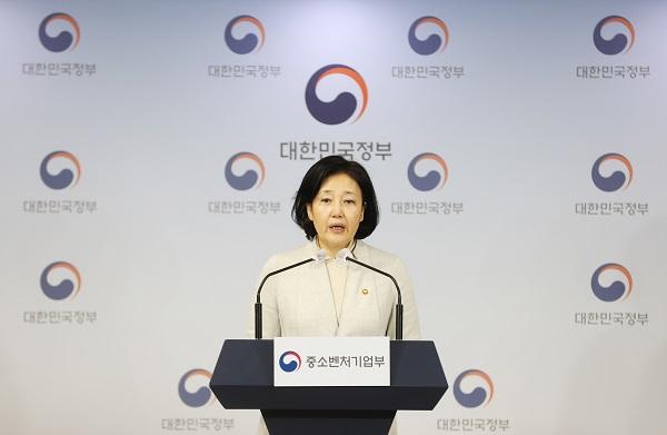 박영선 중소벤처기업부 장관이 13일 정부서울청사에서 규제자유특구 추가지정 관련 브리핑을 하고 있다.