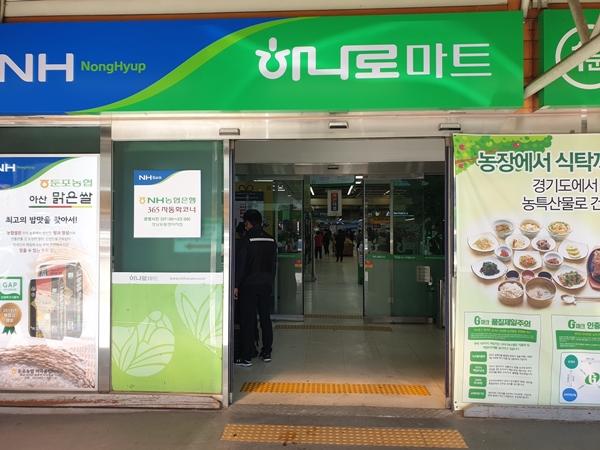 정부의 김장채소 수급 안정 대책으로 김장재료를 20% 저렴하게 구입했다.